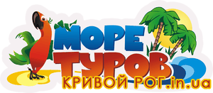 ОтзывыТурагентство Море Туров Кривой Рог