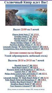 kipr-22-09-2017