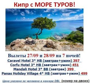 kipr-27-09-2017